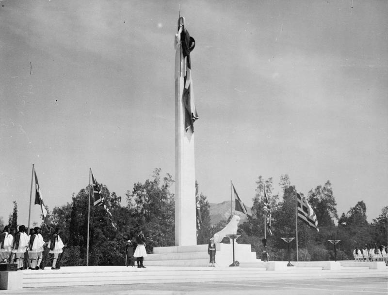 1952 large