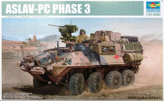 ASLAV PC phase 3TR05535