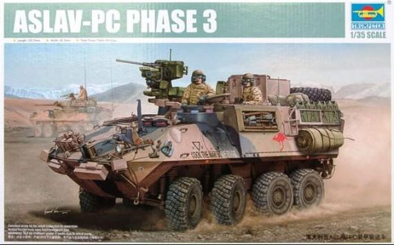 ASLAV PC phase 3TR05535