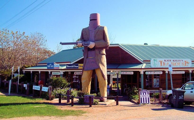 Big Ned Glenrowan