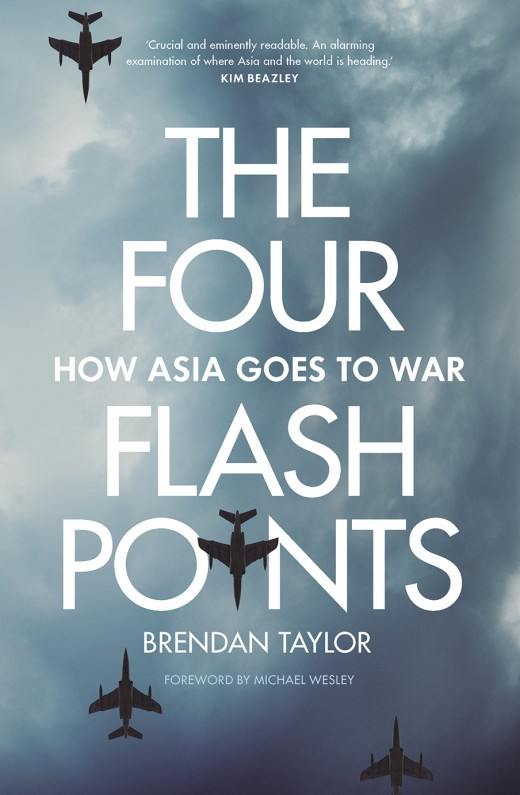 The Four Flashpoints (online)